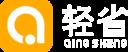 广州轻省网络科技有限公司